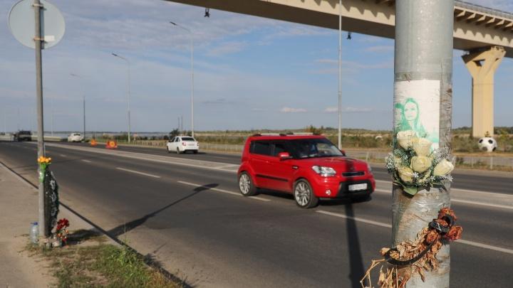 Там уже погибли пять человек: Нулевую продольную в центре Волгограда разделили тросами пополам