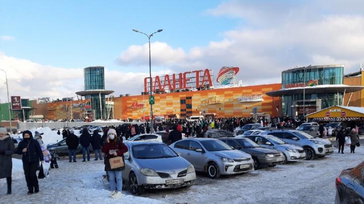 В Уфе из ТРЦ «Планета» эвакуировали 2,5 тысячи человек