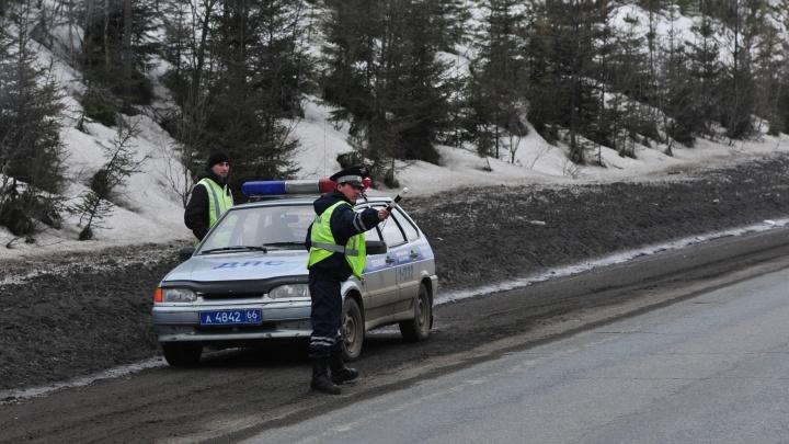 В ГИБДД рассказали, будут ли перекрывать дороги в Свердловской области