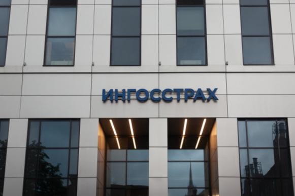 Вырвался в топ лидеров страхового рынка Новосибирска: «Ингосстрах» подвел итоги за 2020 год