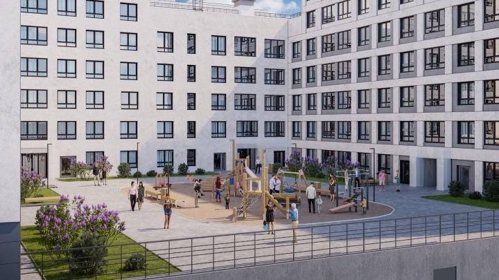 Решить квартирный вопрос с iLove: пермяки смогут выбрать квартиру там, где есть всё для комфорта