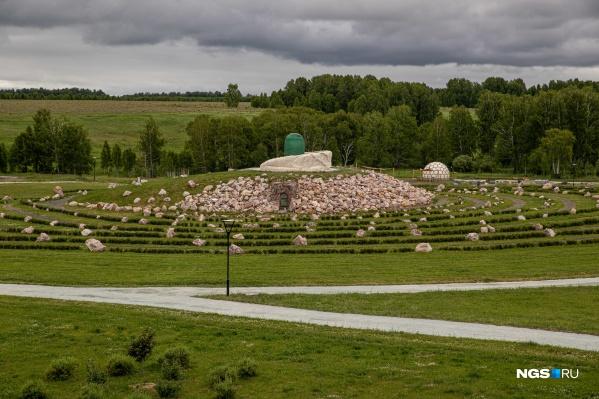 Парк задумали так, чтобы в нём можно было насладиться единением с природой. Все локации и арт-объекты так или иначе связаны с созерцанием и медитацией