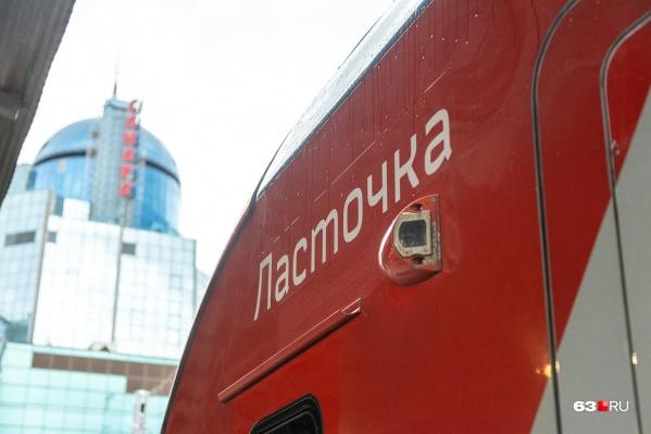 Поезд доезжает от Самары до Тольятти за 1 час 25 минут