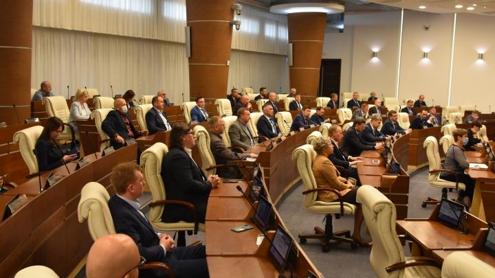 Краевой парламент нового созыва начал работу: кто вошел в состав оргкомитета