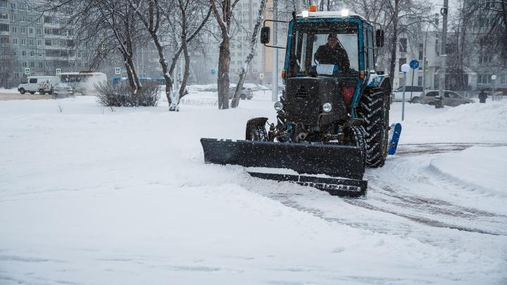 В Кузбассе резко изменится погода. Рассказываем, почему и надолго ли