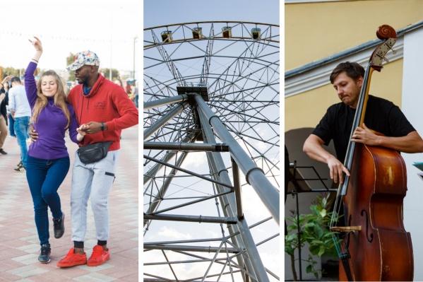 Длинные выходные в Ярославле будут насыщены событиями