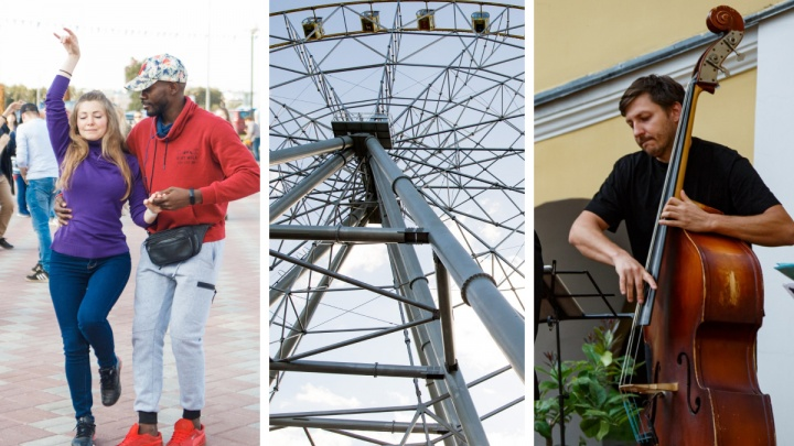 От локальных квартирников до музейных вечеров: чем заняться в Ярославле на длинных выходных
