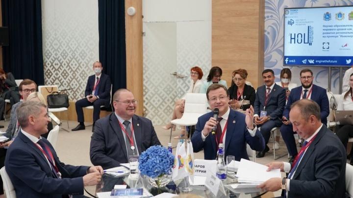 НОЦ «Инженерия будущего» на ПМЭФ собрал губернаторов регионов и ведущих научных экспертов России