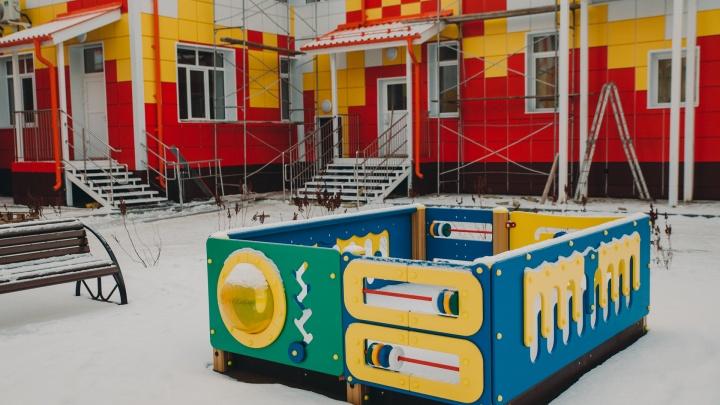 В Тюменской области построят восемь новых детских садов. Точный список