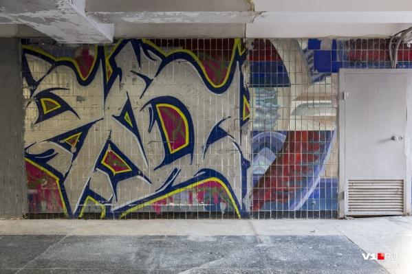 """Часть мозаики «Голубь мира» уже увидела свет. <nobr class=""""_"""">Часть —</nobr> еще под краской и граффити"""