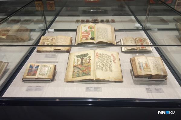 На выставке представят уникальные книги