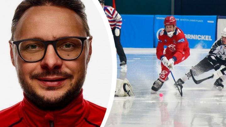 Главный тренер Пашкин и один из лидеров команды Миргазов уходят из ХК«Енисей» сразу после чемпионства
