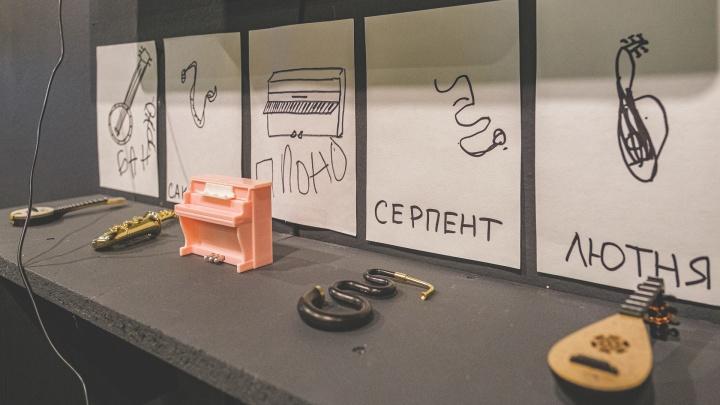 В PERMM открылась выставка рисунков и инсталляций детей с особенностями ментального развития. Смотрим их работы