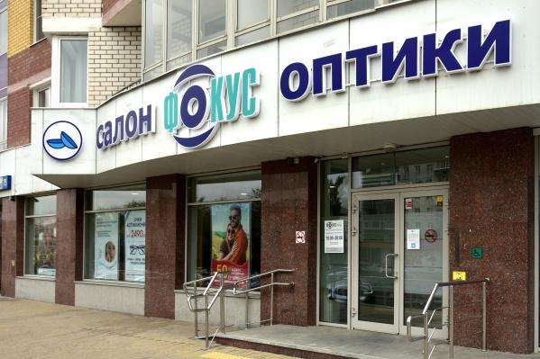 Салон «Фокус» на ул. Уральская, 75 работает с 10:00 до 20:00 ежедневно