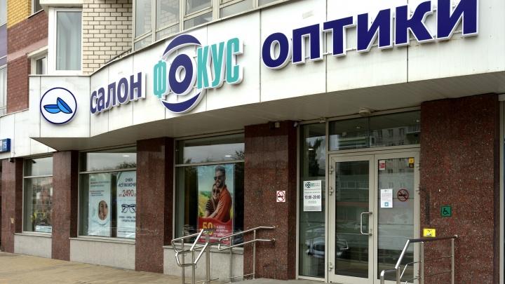 Сразу два новых салона известной сети оптики открылись в Екатеринбурге