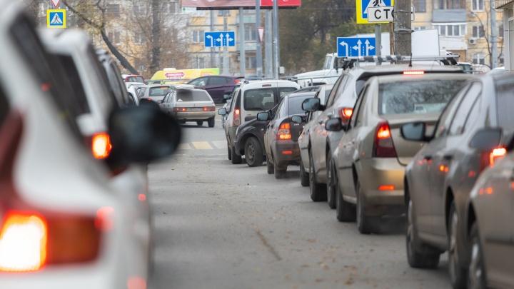 Власти назвали точную дату полного перекрытия Ново-Садовой