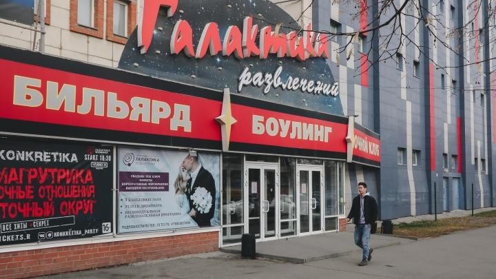 В Челябинске закроют ночной клуб в «Галактике развлечений». Что будет с выступлениями музыкантов