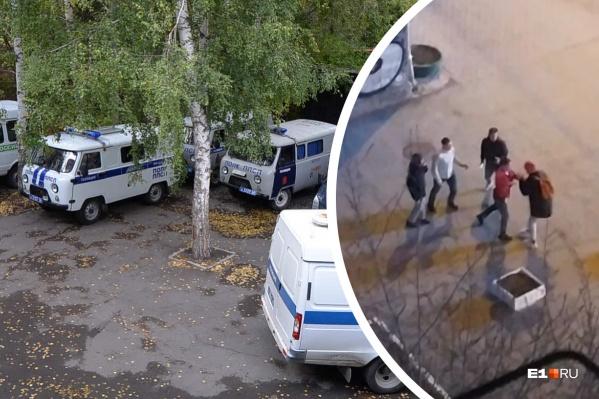 Парни нападают на прохожих в квадрате улиц Красноармейская — Малышева — Луначарского — Энгельса