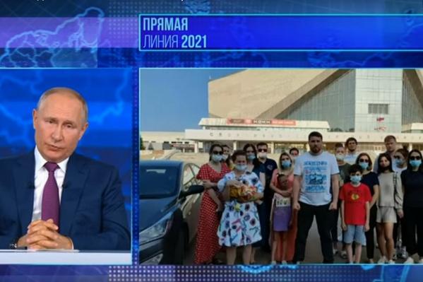 Путин заявил о том, что воздух в Омске должен стать чище к 2024 году