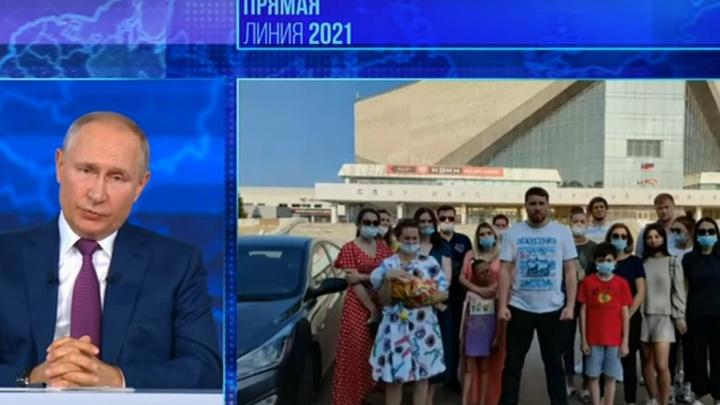 «Жить в таких условиях — не позавидуешь»: Владимир Путин высказался о проблемах омской экологии