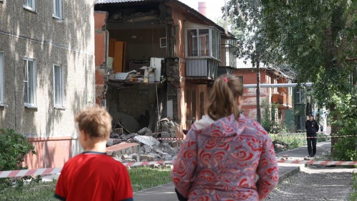 Чиновники определили суммы выплат жильцам развалившегося дома в Ленинском районе Челябинска