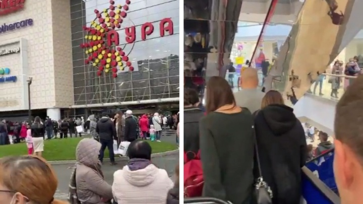 В Новосибирске из ТРЦ «Аура» эвакуировали всех людей второй раз за день