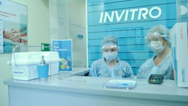 Инвитро запустил количественное тестирование на IgG антитела к коронавирусу