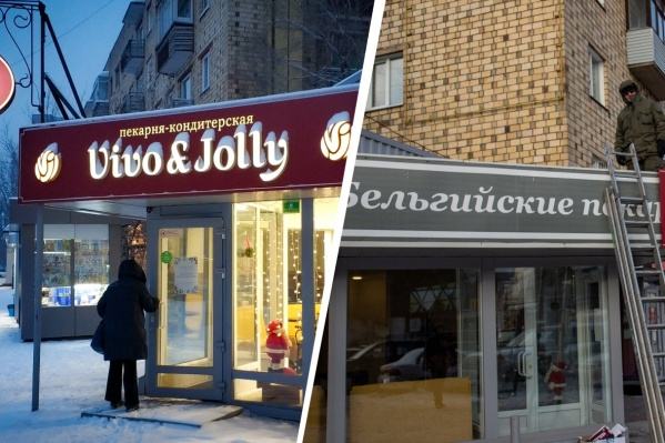 Федеральная сеть пекарен закрылась в Красноярске