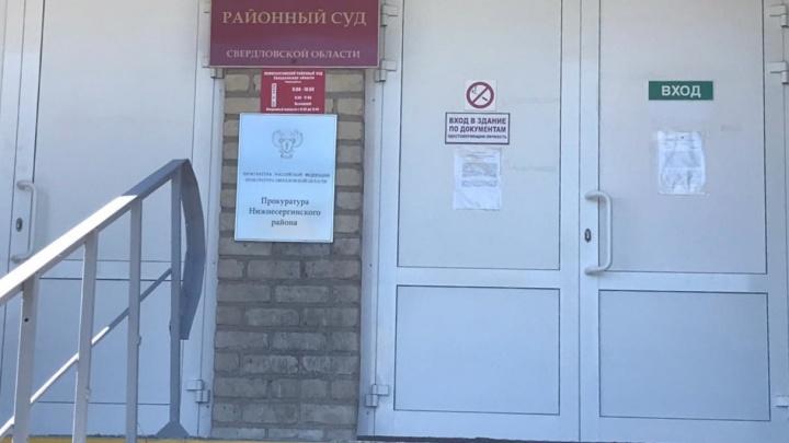 Рецидивиста, признавшегося в убийстве пермской туристки, поместили под стражу