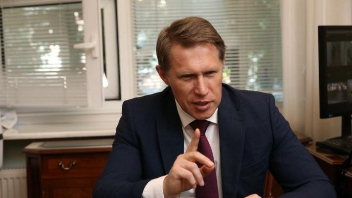 В Екатеринбург прилетит министр здравоохранения РФ Мурашко. Рассказываем о маршруте чиновника