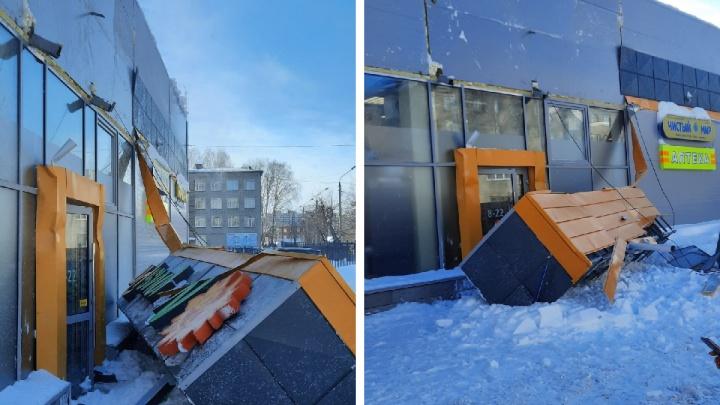 В Новосибирске вывеска магазина «Мария-Ра» упала на двух человек