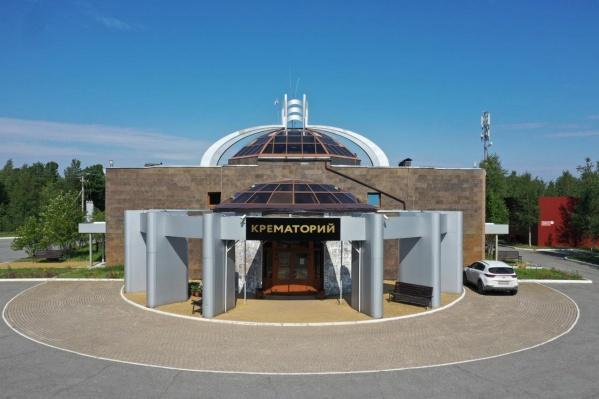 Первую кремацию здесь провели в декабре 2004 года