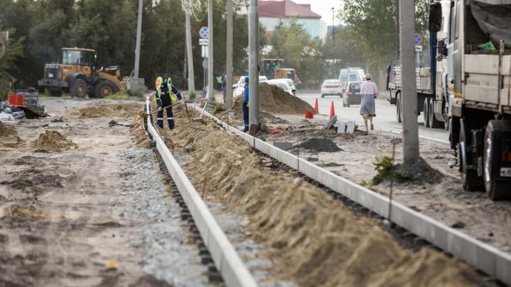 В Сургуте начался ремонт улицы Сосновой. Последний раз ее обновляли 20 лет назад