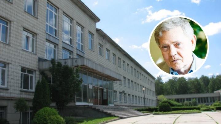 В Новосибирске умер всемирно известный ученый Вячеслав Седельников