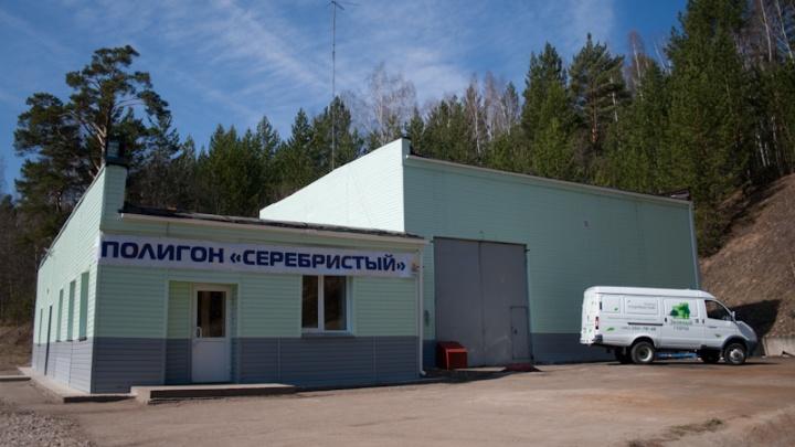 900 тонн ядохимикатов захоронят под Красноярском. Прокуратура начала проверку полигона