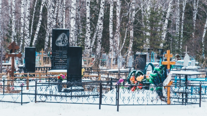 Смертность в Омской области пошла на спад