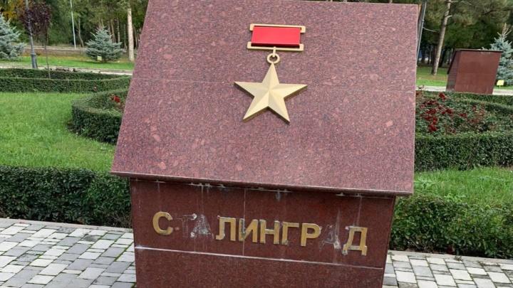 «Есть божьи твари, а есть твари»: в Пятигорске вандалы повредили стелу, посвященную Сталинграду
