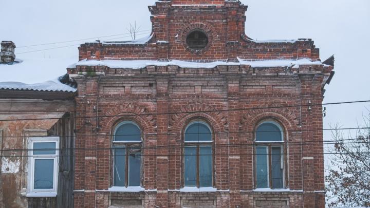 Дом купца Лаптева в Перми признали объектом культурного наследия