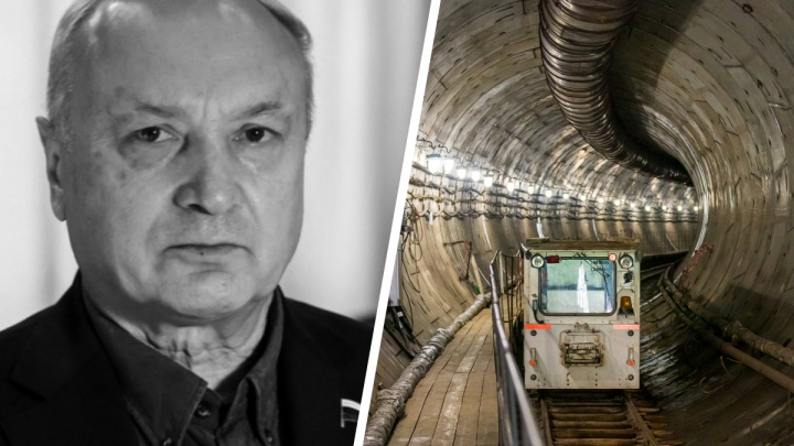 Одну из станций красноярского метро предложили назвать в честь экс-мэра Петра Пимашкова