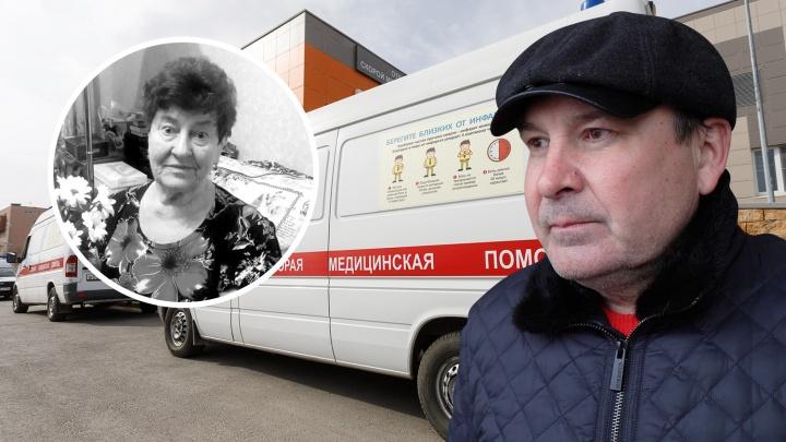 «Роспотребнадзор обязан провести расследование!»: волгоградский облздрав прокомментировал смерть пациентки «пьяной скорой»