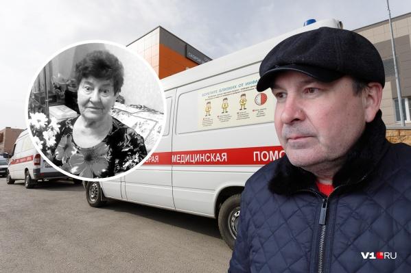 Зять умершей женщины пытается добиться расследования в больнице, где умерла его теща