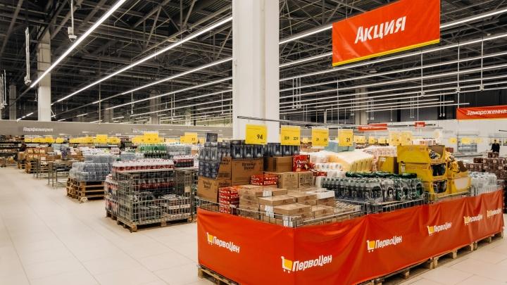 На Мочищенском шоссе открылся новый дискаунтер «Первоцен» — что там можно купить и за сколько