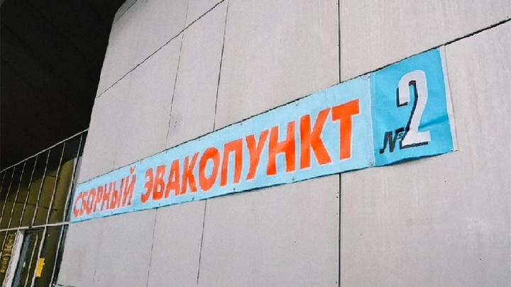 В Крымском районе развернули пункты эвакуации. Публикуем полный список с адресами