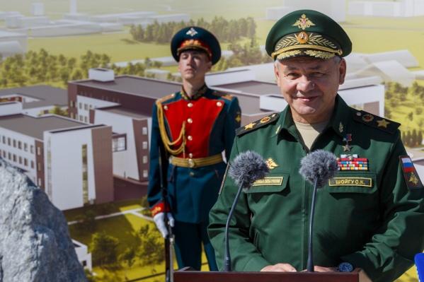 Сергей Шойгу на торжественное открытие кадетского корпуса приехать не смог