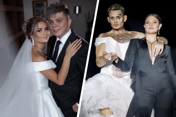 Два уфимских артиста — и две очень непохожие свадьбы