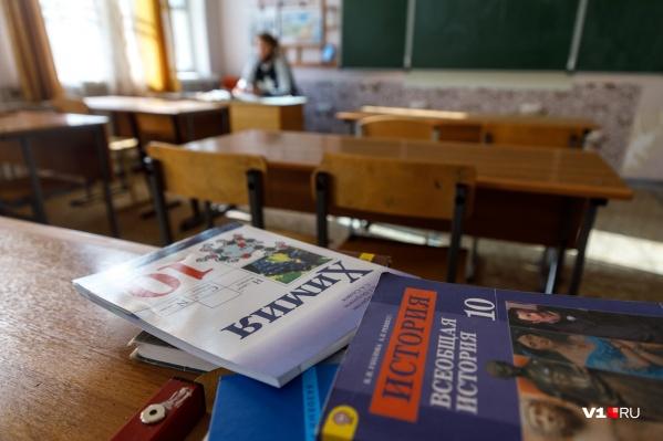 Волгоградские родители рассказали о своем отношении к школьным «поборам»