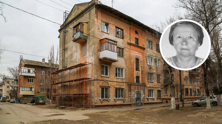 В Волгограде ищут без вести пропавшую пенсионерку в сером плаще