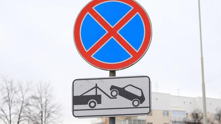 С улиц Екатеринбурга начнут эвакуировать мешающие уборке снега автомобили