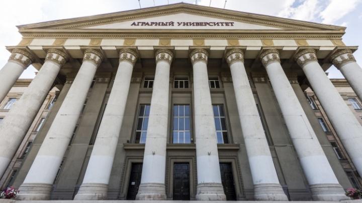 «Я так больше не могу»: в Волгограде сотрудница аграрного вуза пожаловалась на угрозы из-за отказа вакцинироваться