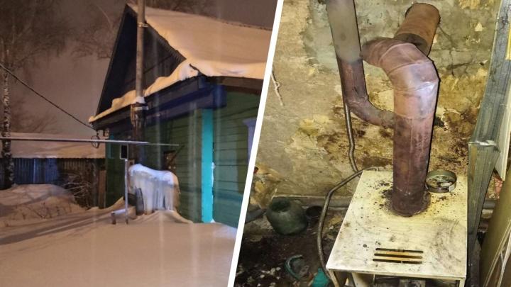 В Самарской области газом насмерть отравились три человека